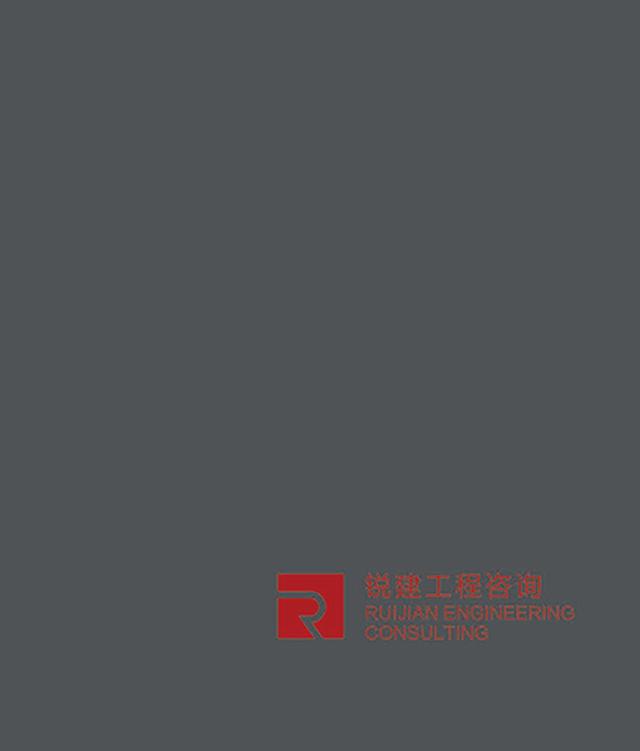 yabo亚博体育app官方下载工程第三期